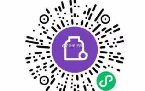 京东全品10-5,微信领取