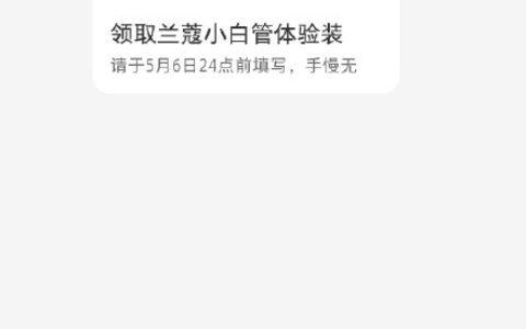 【小红书】试试app搜【兰蔻防晒】