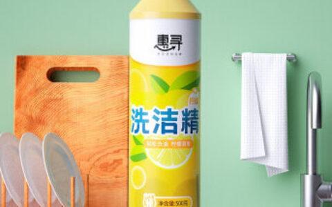 【京东】惠寻 柠檬洗洁精500克 部分账号有专享价【0.1