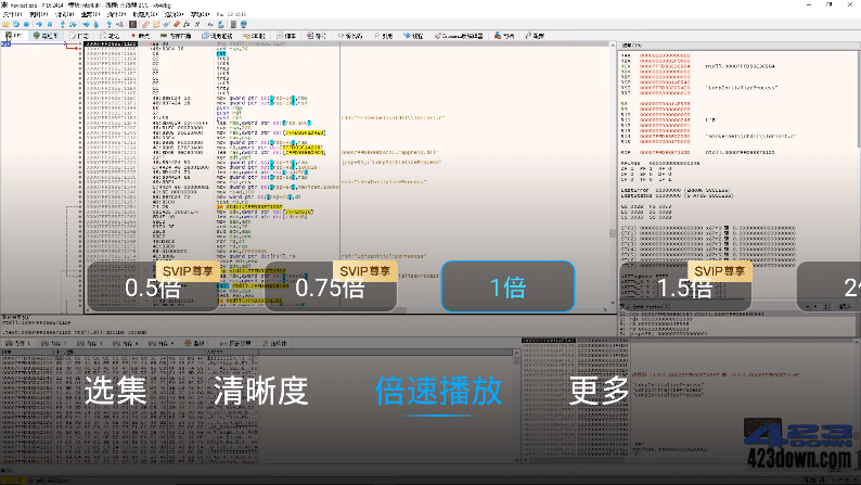 百度网盘TV版 v1.2.0 无广告仅为大屏幕看视频