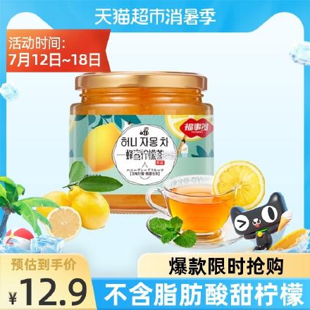 天猫超市包邮福事多蜂蜜柠檬茶500g【9.9】包邮福事多
