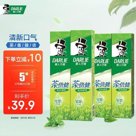 黑人(DARLIE)茶倍健龙井绿茶牙膏120g*4 【19.9】 黑