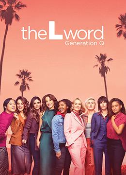 拉字至上:Q世代 第二季