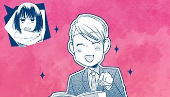 漫画「如果这叫爱情感觉会很恶心」第十弹宣传CM公开