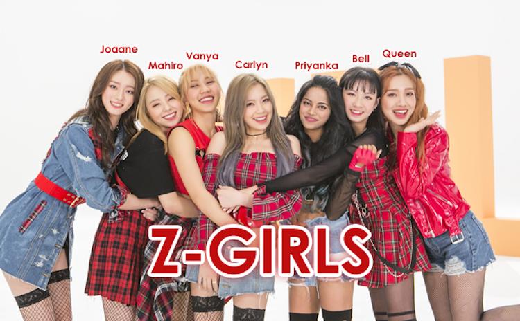 Z-GIRLS组合成员资料介绍
