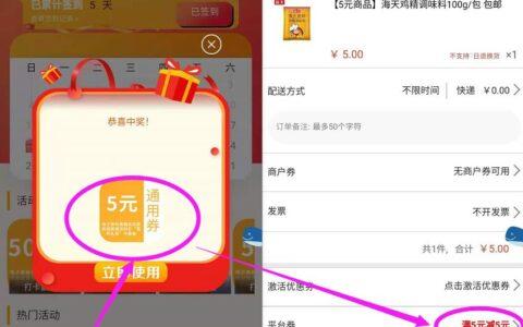 """新一期工行0撸实物车,刚中!打开""""融E购app"""",我的"""