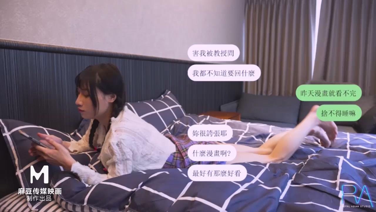 图片[3]-MD传媒&皇家华人原版 国际交换生的粗体验[MP4/538M]-醉四季