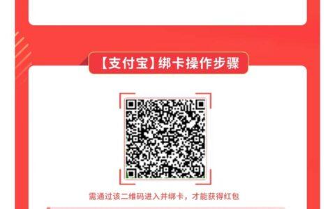 首发21毛恒丰xing/用卡
