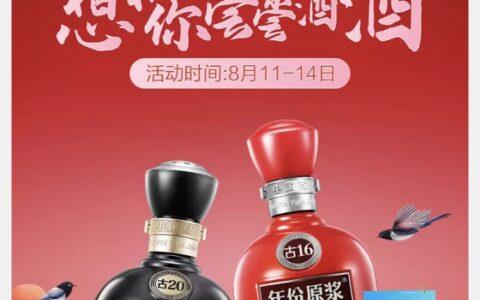 ZFB1.5元红包,