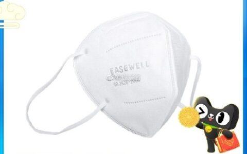 猫超包邮 KN95防护口罩10只【5】包邮 一维生活 X 淘宝