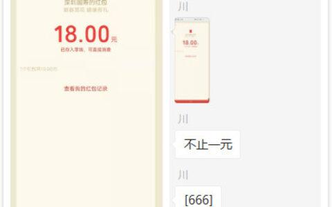 深圳国寿每天都可以抽红包别忘记了不中换号抽群友