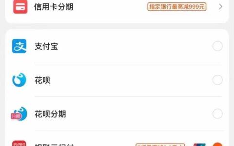 苏宁5折撸实物拍下app用云闪付付款付前见优惠,名