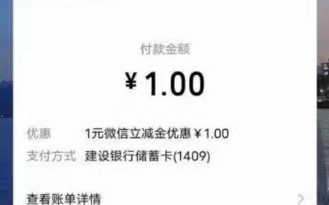 微信立减金无损提现方法,QQ发红包直接选微信支付就可