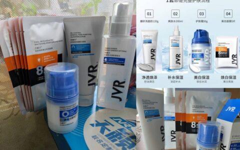 杰威尔化妆品旗舰店+药品管理局认证!京东同款自营99
