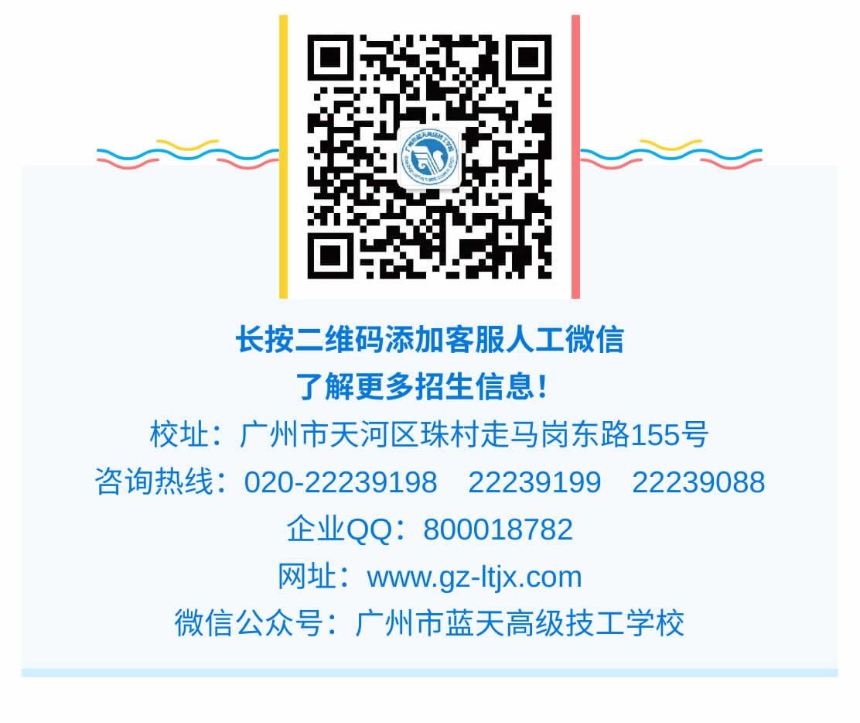 会计(高中起点三年制)-1_r6_c1.jpg