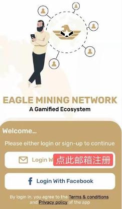 EagleNetwork鹰网币,注册送24/天矿机+奖励10币+每日参与抽奖-赚钱的棋牌游戏那个好