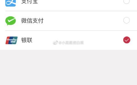 """考拉海购APP搜索""""话费""""提交不付款,浏览器..."""
