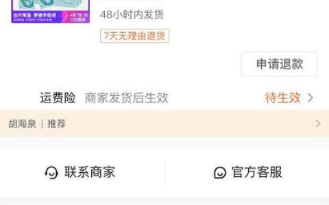 【抖音】app搜【胡海泉】有0.01购