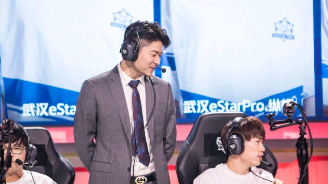 Estar输了林教练再度背锅,老林表示太委屈,选手磨合度不够