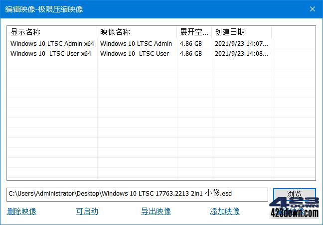 小修 Windows 10 LTSC 1809 (17763.2213)