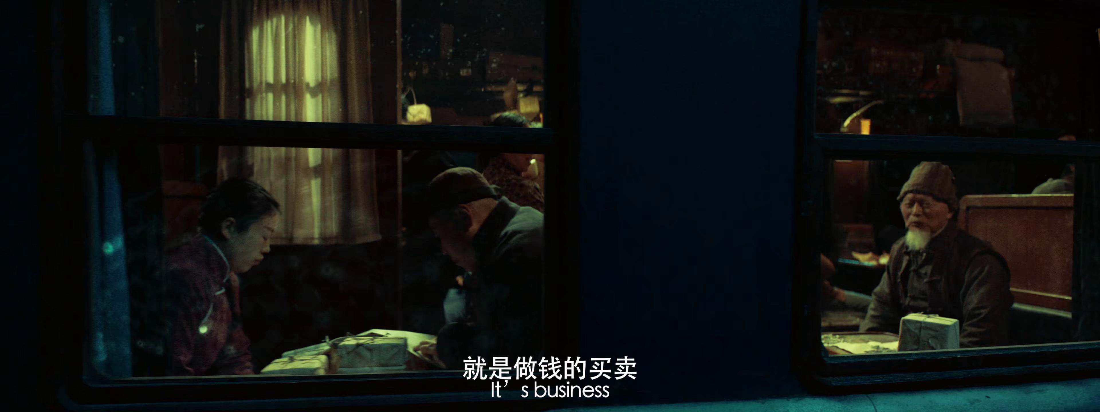 悠悠MP4_MP4电影下载_[戏法师][WEB-MKV/2.70GB][国语配音/中文字幕][4K-2160P][H265编码][奇幻,尹天照,电影,大陆,中国]