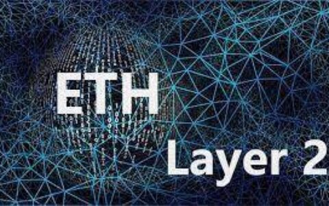 Layer 2 即将爆发 这些未发币项目值得关注