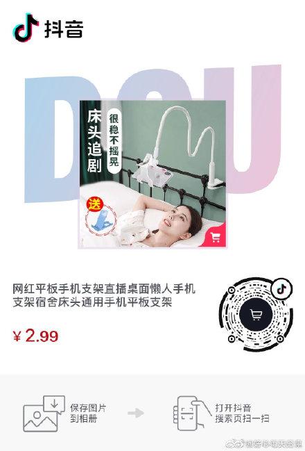 【抖音】店铺有新人3元券【0.01】