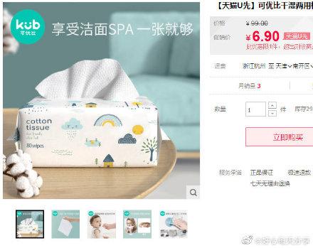 【U先试用】薇诺娜 舒敏保湿特护霜5g【4.9】可优比 洗