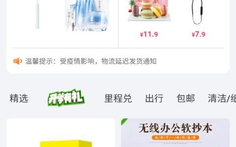 0.1购买100瓶汇源果汁
