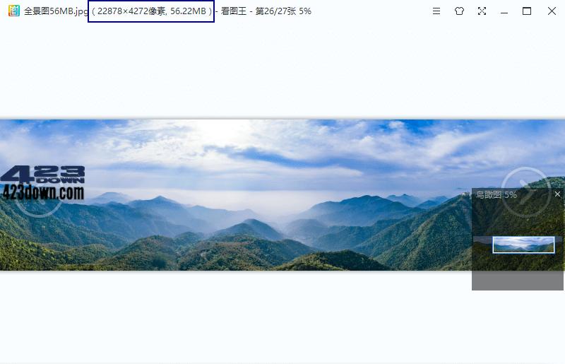 2345看图王10.7.0.9662 去除广告绿色纯净版