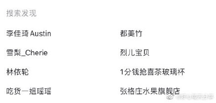 【点淘】app搜【1分钱抢喜茶玻璃杯】有抽奖0.01购买权