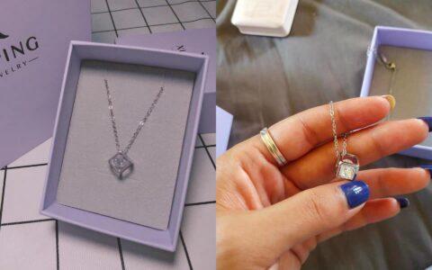 立体的几何方块锁住小钻石,神秘感!采用合金镀金,不