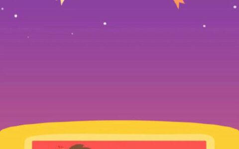 【农行】app我的-小豆-小豆夺宝反馈连续两次未中可抽