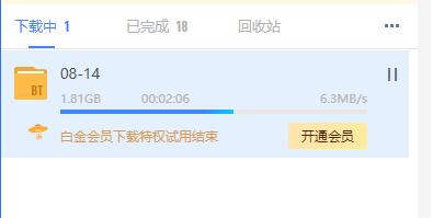 《云南虫谷》1-14 集:HD国语中字无水印1080P,不用迅雷会员,迅雷直接满速下载