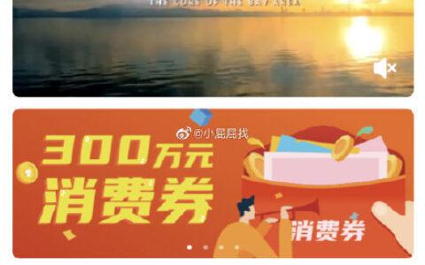 """深圳地区美团APP 搜索""""龙华美食"""" 页面的券 全部领取"""