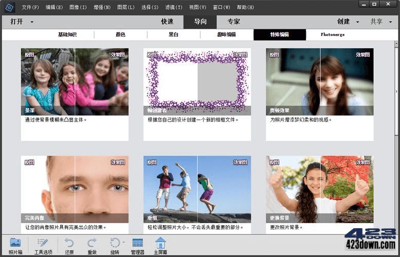 Adobe Photoshop Elements 2022 v20.0.0