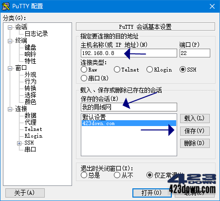 Linux远程工具SSH客户端PuTTY 0.76 正式版