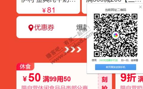 【苏宁】领苏宁超市99-50食品券
