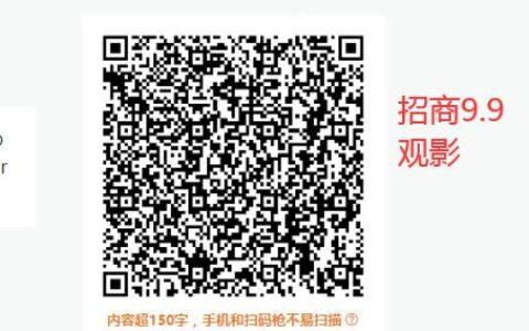影票通兑,限郑州