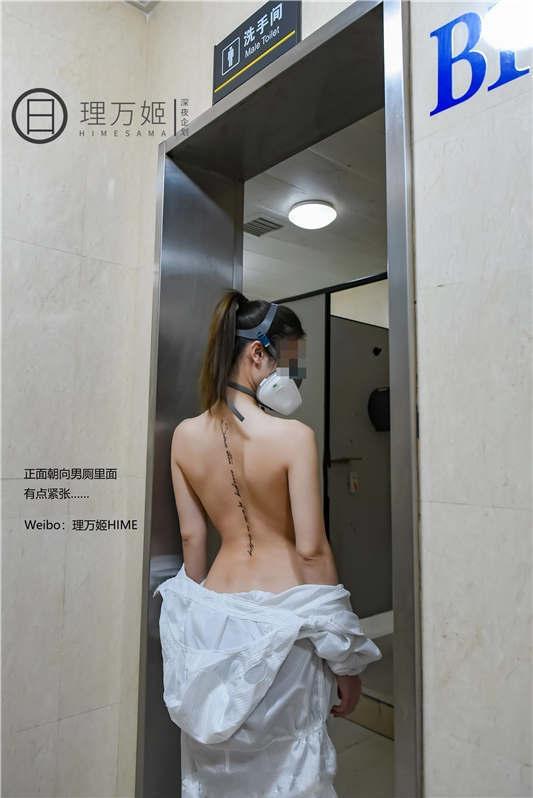 图片[2]-最近超火的推特露出反差婊【理万姬】- 剧情露出配文字[76P/1V/582MB]-醉四季