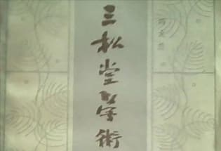 冯友兰:中国近年研究史学之新趋势