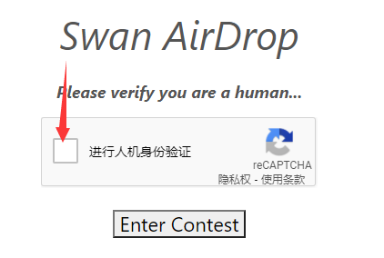 SWAN SWAP空投,简单参与空投即可,不要众筹!