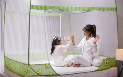 意尔嫚 蚊帐三开门免安装,1.5米床钢丝蚊帐蒙古包意尔