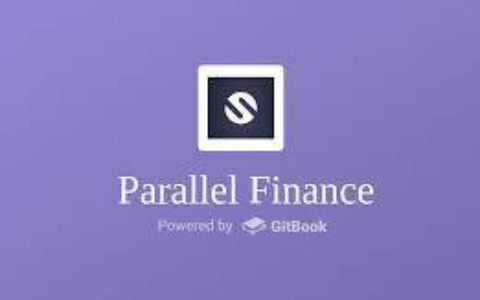 Pantera 合伙人:读懂波卡生态 DeFi 货币市场 Parallel