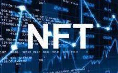 深度解析 Metaverse:NFT 如何构筑未来元宇宙?