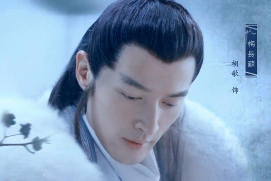 《琅琊榜3》強勢來襲,首選女主是趙麗穎,而男主不是胡歌卻是他