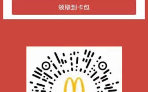 微信扫码,领免费中薯条,口令:薯中美味属中薯