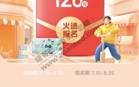 美团上海银行xing/用卡120大毛,速度撸,好用加果