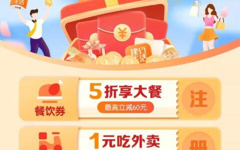 下载建行生活APP,定位上海的新户,可以30-10充值话费等。。如果有帮助,请送点果。