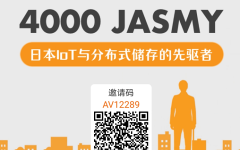 Jasmy,联合币乎空投4000 JASMY超级福利